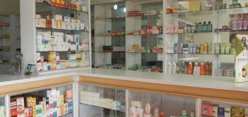 Farmacijos kompanijos: žmonijos kontrolė