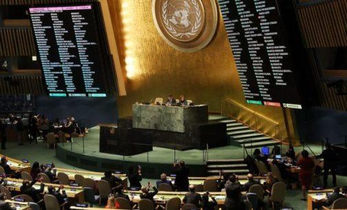 JTO Generalinė asamblėja paragino pasaulį nepripažinti Jeruzalės Izraelio sostine