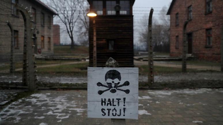 Stop-Halt