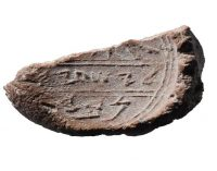 Archeologai atrado, jog tikrai egzistavo Pranašas Izaijas, kurį vėliau dažnai citavo Jėzus Kristus