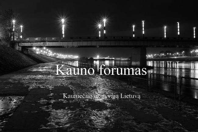 Kauno forumas