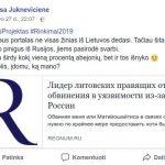 Rasa Juknevičienė - Regnum.ru