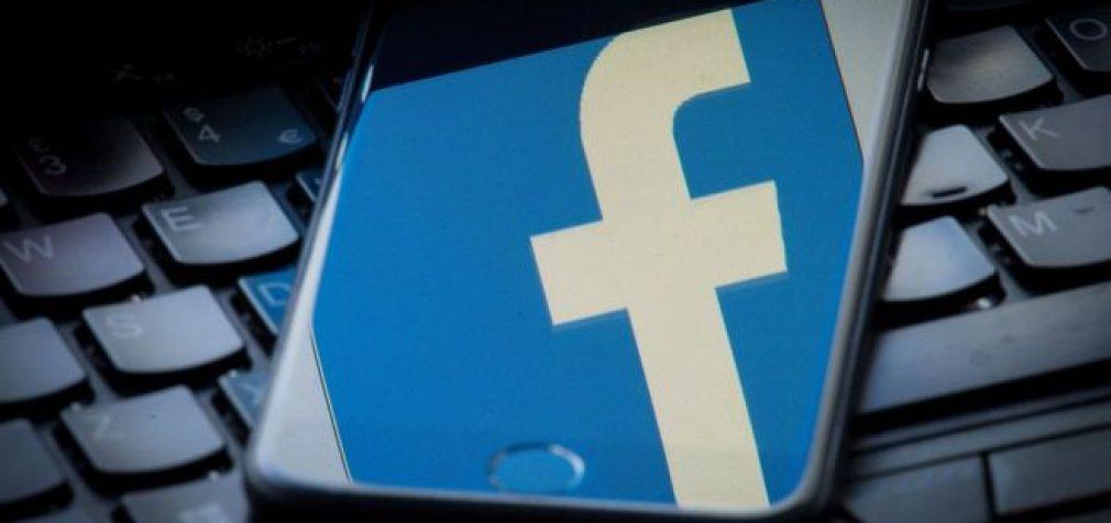 """""""Facebook"""" tinkle eilinis 267 mln naudotojų asmeninių duomenų nuotėkis"""
