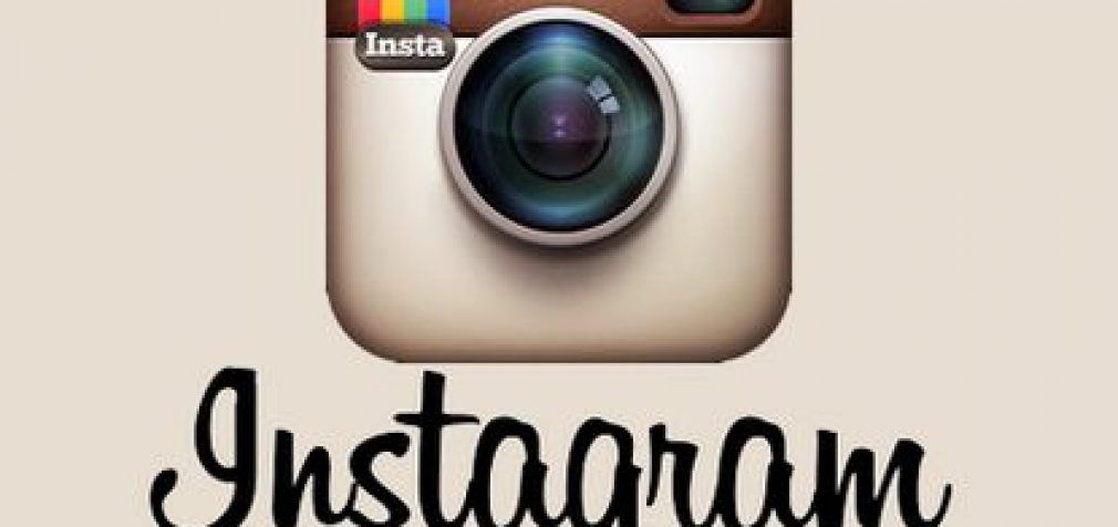 """Mėgstančių demonstruoti savo asmenines nuotraukas """"Instagram"""" tinkle žmonių skaičius pasiekė milijardą"""