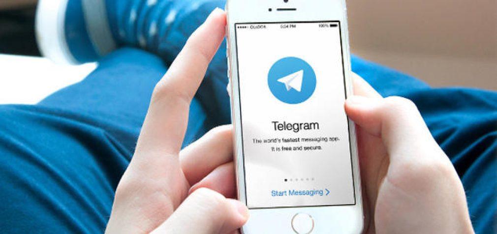 Telegram paskelbė, jog kompanija Apple nusileido Rusijos spaudimui