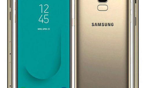 """Samsung išmaniųjų telefonų gamintojas išleido """"Xiaomi žudiką"""" už 180-200 eurų"""