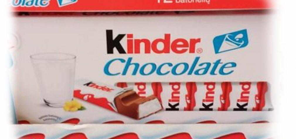 """Dėl pašalinio kvapo ir skonio uždrausta prekiauti šokoladu """"Kinder"""""""