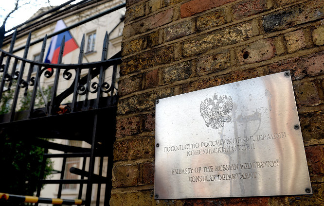 Rusijos ambasada | nuotr. © EPA/ANDY RAIN
