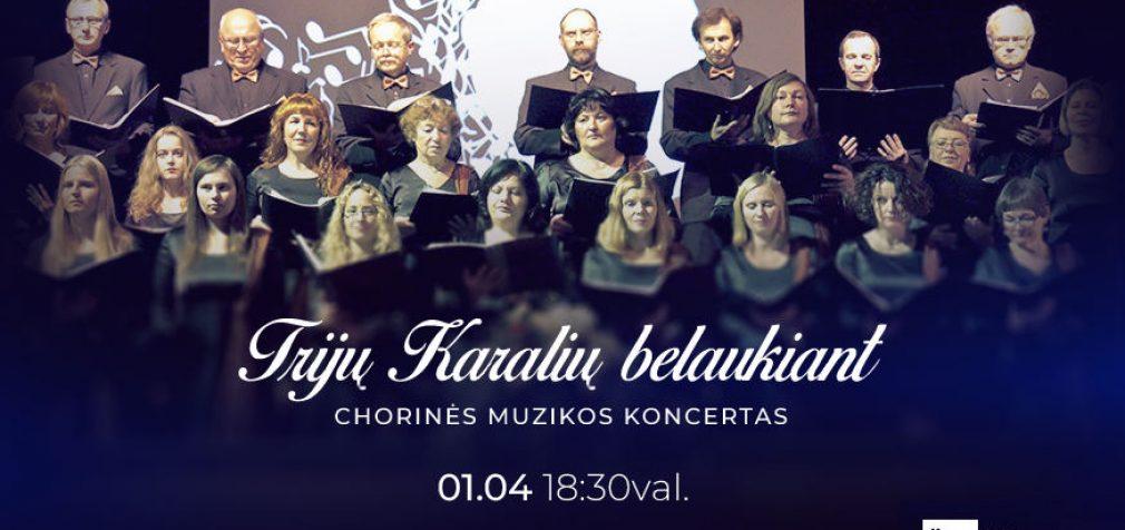 """Nemokamas koncertas Kauno kultūros centre """"Trijų Karalių belaukiant"""""""