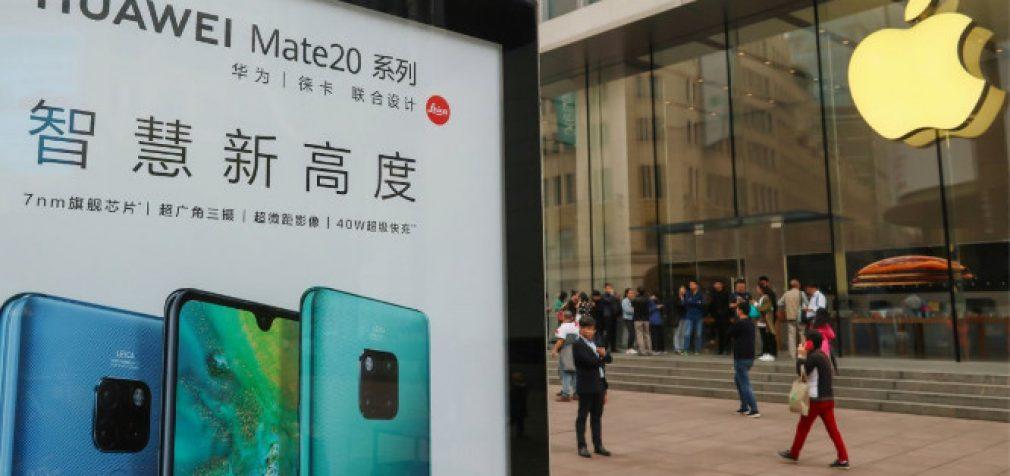 Huawei kuria naują operacinę sistemą vietoje Android