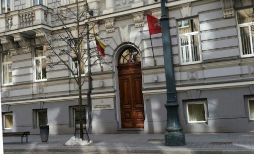 Teisingumo ministerijos istorinis pastatas irgi bus parduotas už vieno buto kainą, kaip Konservatorija?