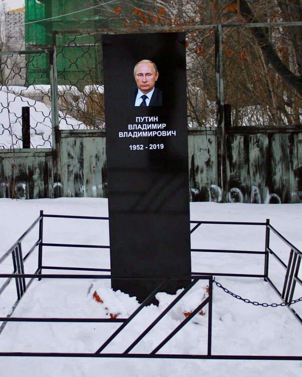 Putino antkapis