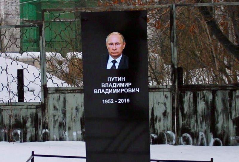 Antkapis Putinui