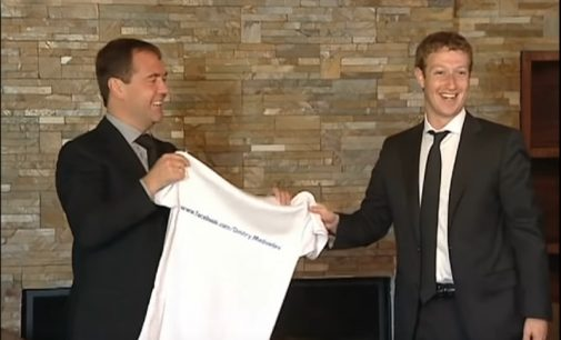 "Facebook ""užsidaro"""