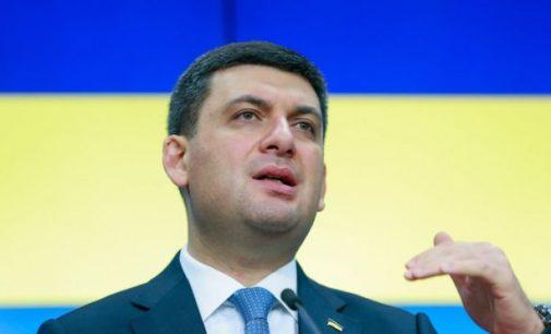 Ukrainos premjeras Vladimiras Groismanas atsistatydina. Tai reiškia viso kabineto atsistatydinimą