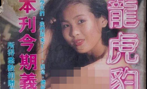 Pornografijos tinklapiai Honkonge palaikė protestuojančius