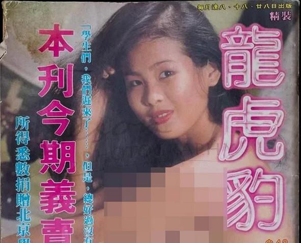 Honkongo pornosaitai