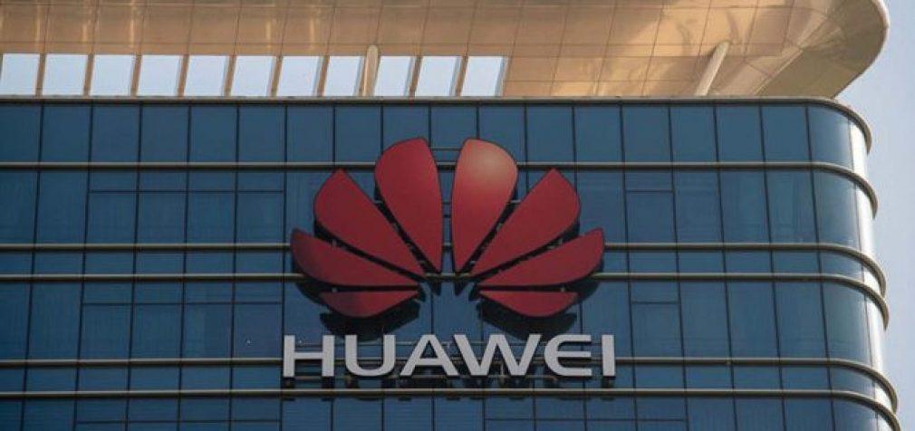 JAV sankcijos prieš Huawei sustabdė 5G ryšio plėtrą Kinijoje
