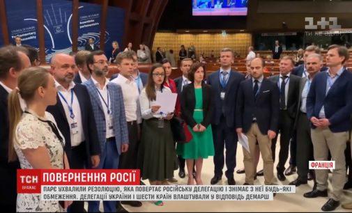 Po Rusijos sugrįžimo į ETPA septynių šalių delegacijos kartu su Lietuva paliko posėdžių salę
