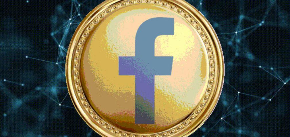 """Facebook """"Libra"""" kriptovaliutos projektas braška per siūles – Prancūzija pažadėjo uždrausti ją Europoje"""