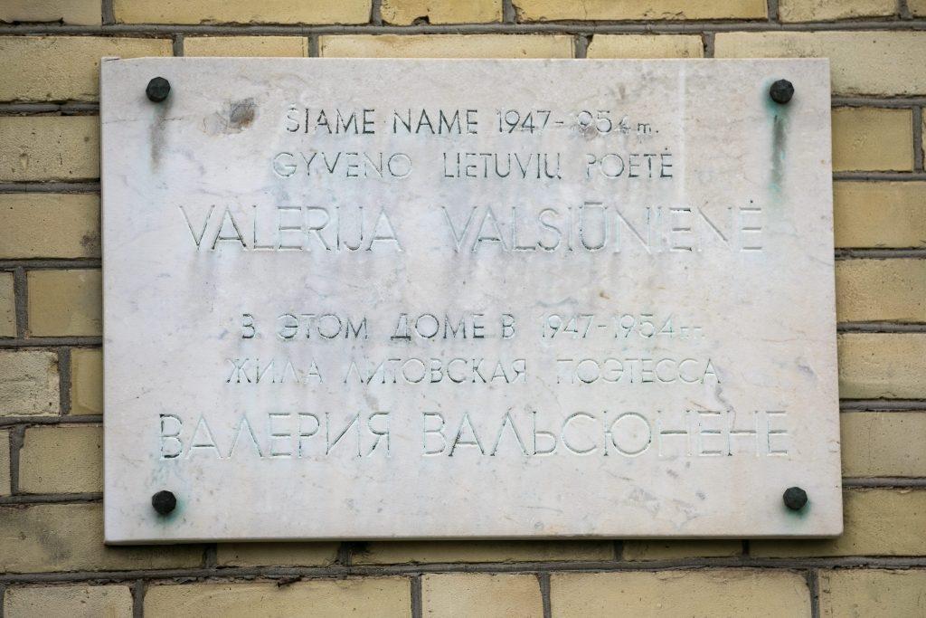 Atminimo lenta Valerijai Valsiūnienei