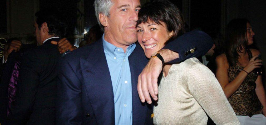 Areštuota buvusi Džefrio Epsteino draugė Gislein Maksvel