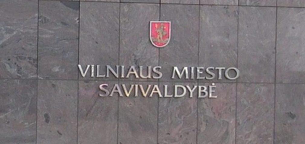 FNTT kratos Vilniaus miesto savivaldybėje