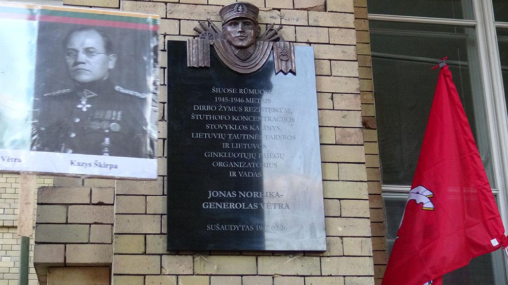 Nauja atminimo lenta Generolio V4trai - Jonui Noreikai