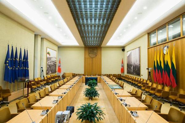 Seimo Konsttucijos salė