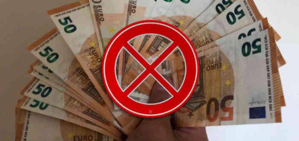 Ministerija sutrikusi – nuo Covid-19 nukentėję verslininkai atsisako subsidijų – todėl prašo atsakingai pildyti paraiškas joms gauti