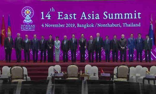 15 šalių susitarė sukurti laisvos prekybos zoną