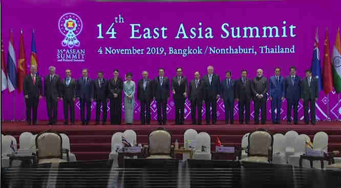 Pietryčių Azijos valstybių Aukščiausio lygio susitikimas