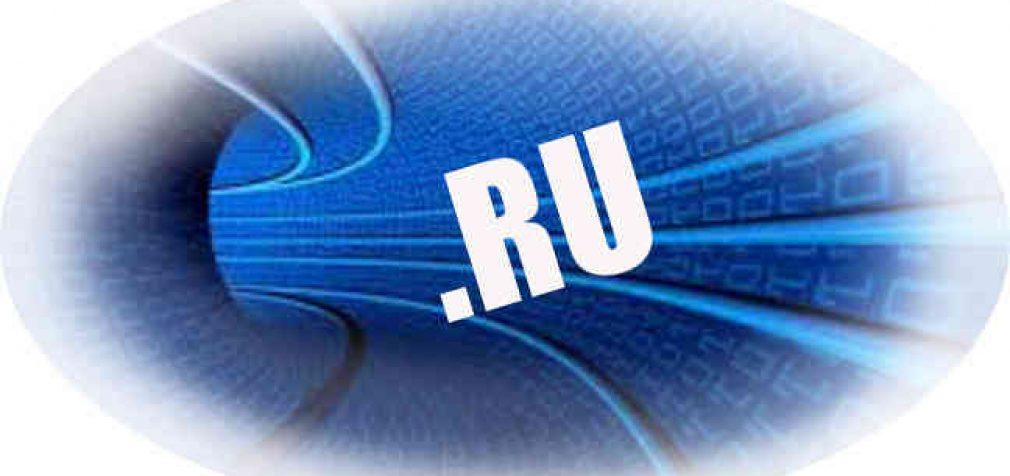 Rusija pravedė mokymus interneto izoliacijos atveju