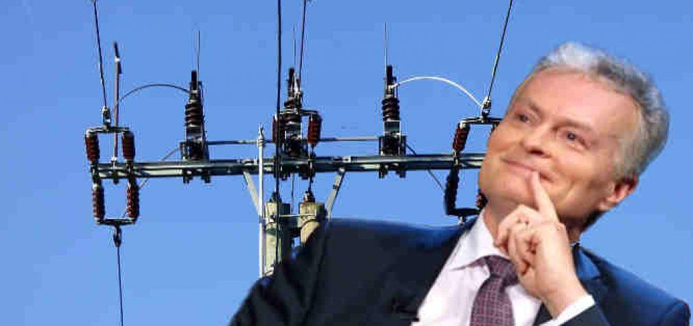 Priimtos pataisos užtikrins sklandesnį elektros energijos vartotojų kvailinimo procesą