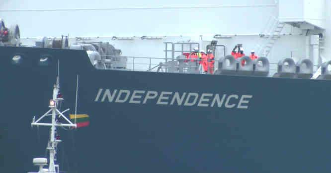 Independence SGD terminalas