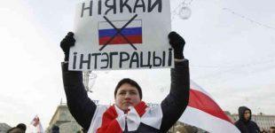 Putino ir Lukašenkos susitikimo metu nebuvo pasiekta jokios pažangos dėl dviejų šalių integracijos
