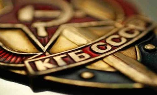 Seimo TTK komitetas nutarė, kad paviešinus bendradarbiavusių su KGB asmenų pavardes būtų pažeisti jų teisėti lūkesčiai