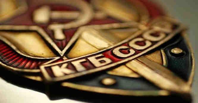 KGB ženkliukas