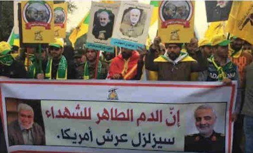 Bagdadas atsisveikino su generolu Suleimani