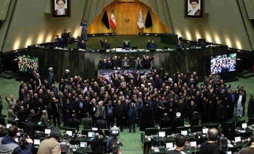 Irane ruošiamasi pripažinti Pentagoną ir Baltuosius rūmus teroristinėmis organizacijomis