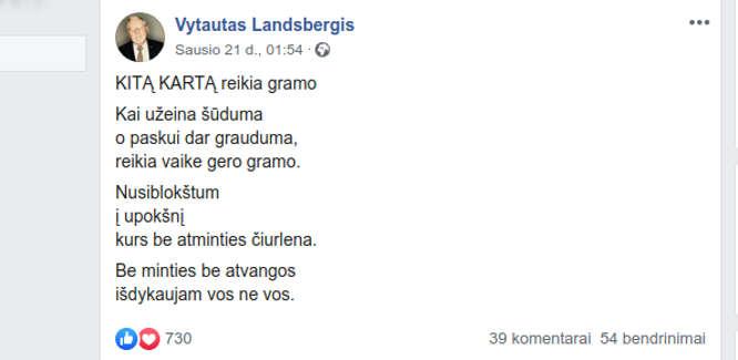 Vytautas Landsbergis - Reikia gramo