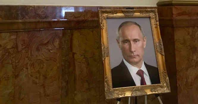 V. Putino portretas JAV Denverio Kapitolijuje