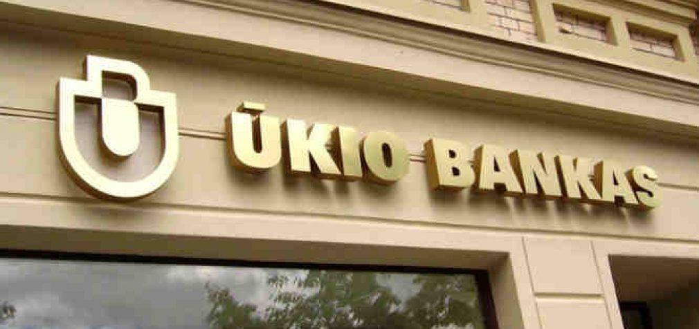 Buvusio Ūkio banko byla perduota nagrinėti teismui