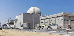 Pasaulis sunerimo: JAE atsirado pirmoji atominė elektrinė