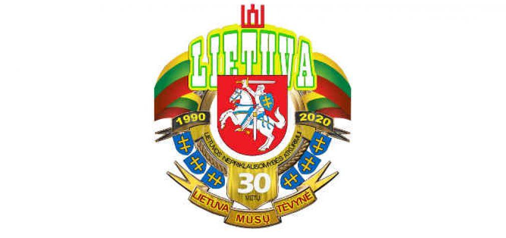 """Lietuvos """"laisvės"""" 30-iui. Kovo 11-osios sveikinimas"""