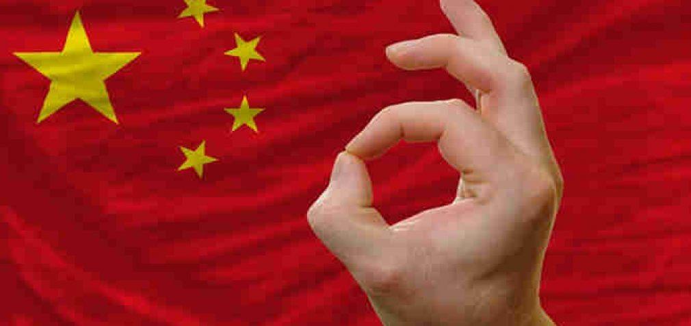 Kinijos valdžia uždraudė piliečiams talpinti internete bet kokią neigiamą informaciją apie šalį