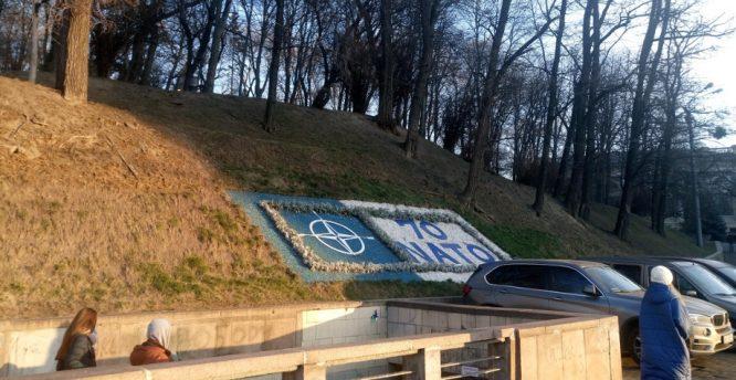 NATO simbolika KIjeve
