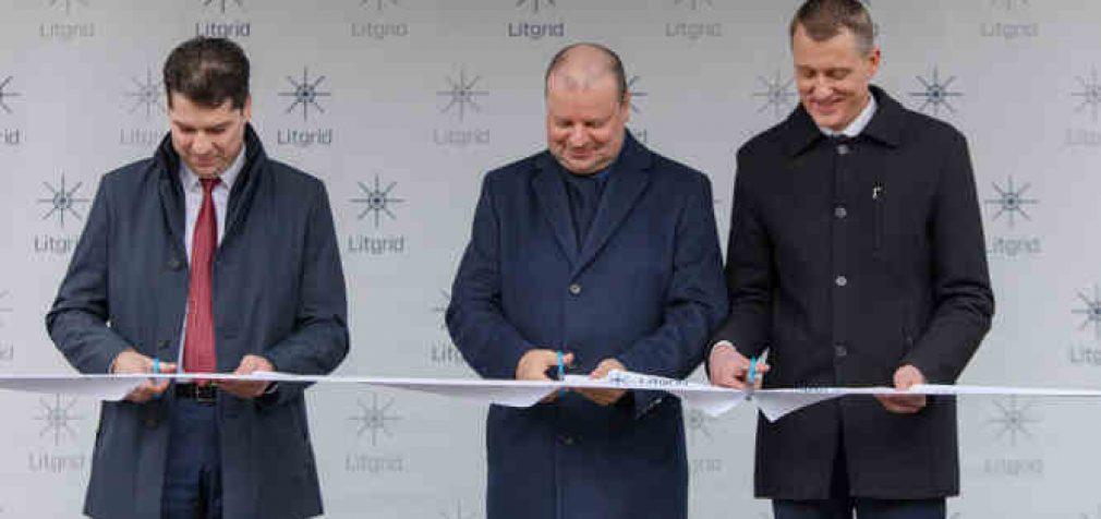 """Atidarytas naujasis """"Litgrid"""" elektros sistemos valdymo ir perdavimo centras"""