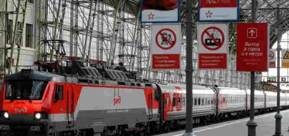 Rusijos geležinkeliai stabdo susisiekimą su Ukraina, Moldova ir Latvija