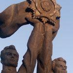 TSRS herbas Kijeve